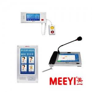 MEEYI美一E5系列数字模拟医护对讲探视系统