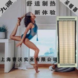 高温瑜伽房加热器 顶棚升温取暖设备 辐射电热幕