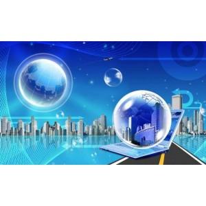 2020一带一路(北京)电子商务与数字创意产业展