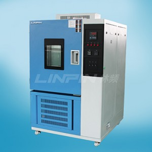 高低温试验箱的性能特征