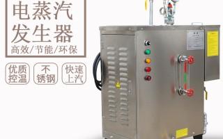 蒸汽鍋爐特別故障種類及對應方法