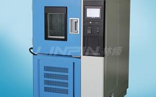 可程式恒温恒湿箱制冷系统的介绍