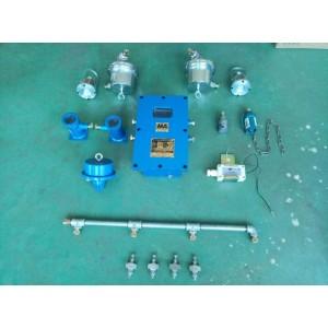 ZP127矿用自动洒水降尘装置、东达机电风水联动喷雾