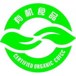 2020第七屆中國北京國際有機食品及綠色食品博覽會