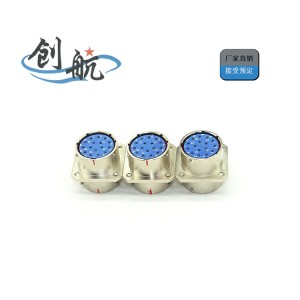 防爆圆形电连接器