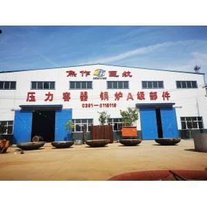 求购省煤器 河南省煤器厂 省煤器生产基地