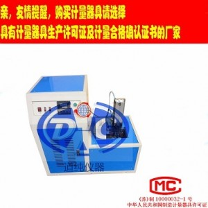 GB/T1682橡膠低溫脆性試驗機-脆化溫度測定儀單試樣