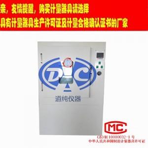 橡膠老化試驗箱-熱老化實驗箱-防水材料熱老化箱-換氣式干燥箱