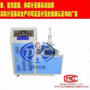 硫變橡膠低溫脆性的測定儀多試樣法-防水材料低溫沖擊試驗